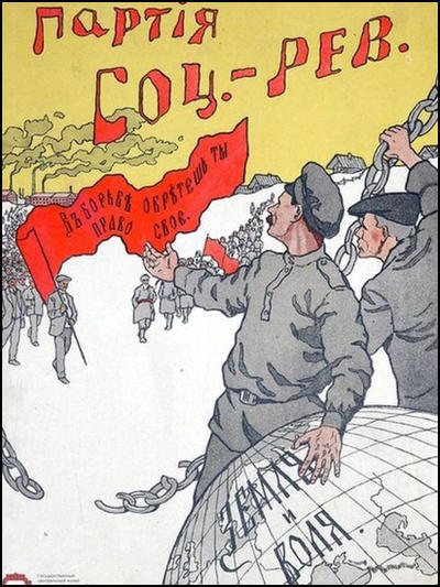 """The Socialist Revolutionary Party - Only in battle will you obtain your rights!"" (1917)"