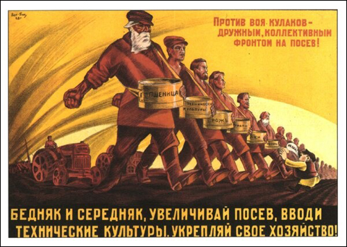Soviet government poster (1928)