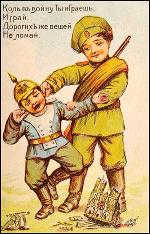 Russia and the first world war russian postcard 1915 fandeluxe Image collections