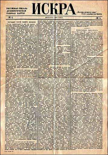 First edition of Iskra (December, 1900)