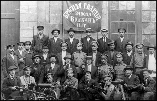 Red Guard unit of the Vulkan factory in Petrograd (1917)