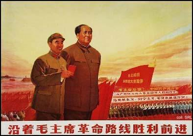 Lin Biao and Mao Zedong during the Cultural Revolution.