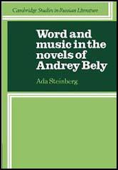 The Novels of Andrey Bely